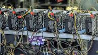 قاچاق     چهارهزار دستگاه ارز دیجیتال قاچاق در البرزکشف شد
