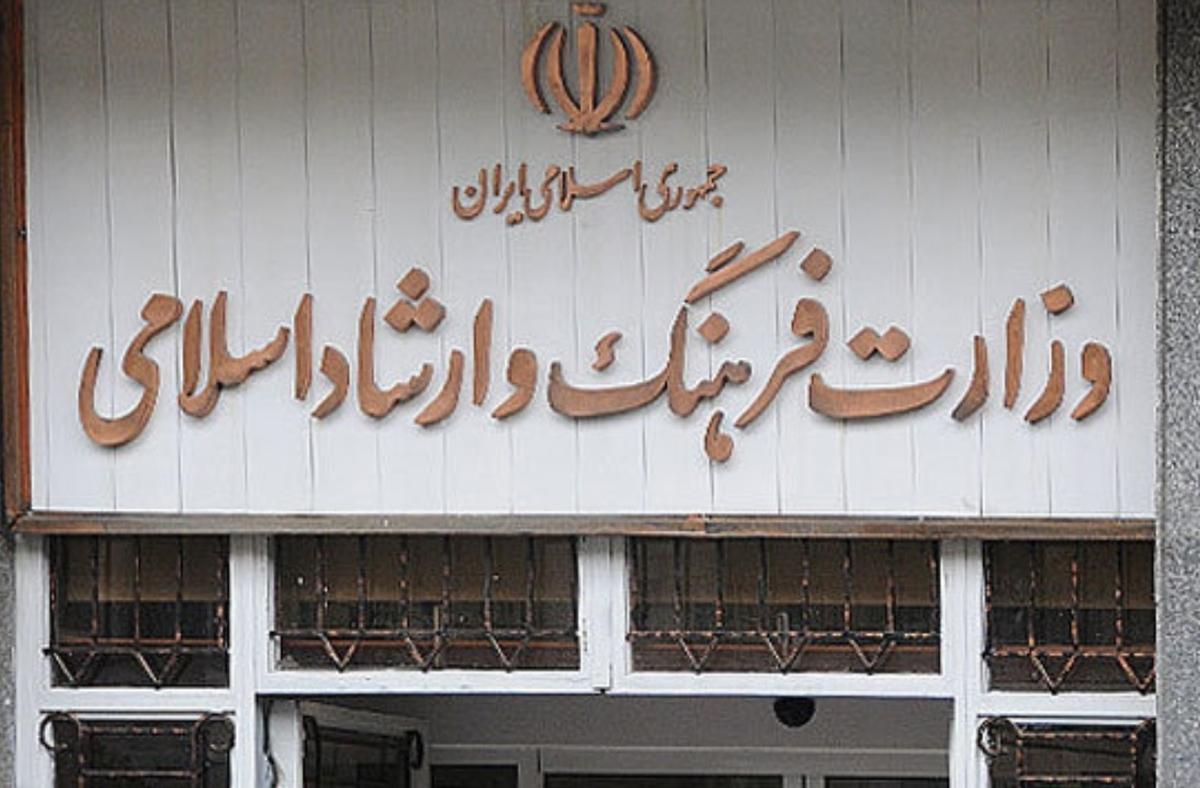 نمایش خانگی | وزارت ارشاد با طرح نظارت صداوسیما بر نمایش خانگی  مخالف کرد
