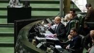 ماهی گیری خطرناک برخی در مجلس از آب گل آلود | چرا طرح توقف اجرای پروتکل الحاقی، ایران را به خطر می اندازد؟
