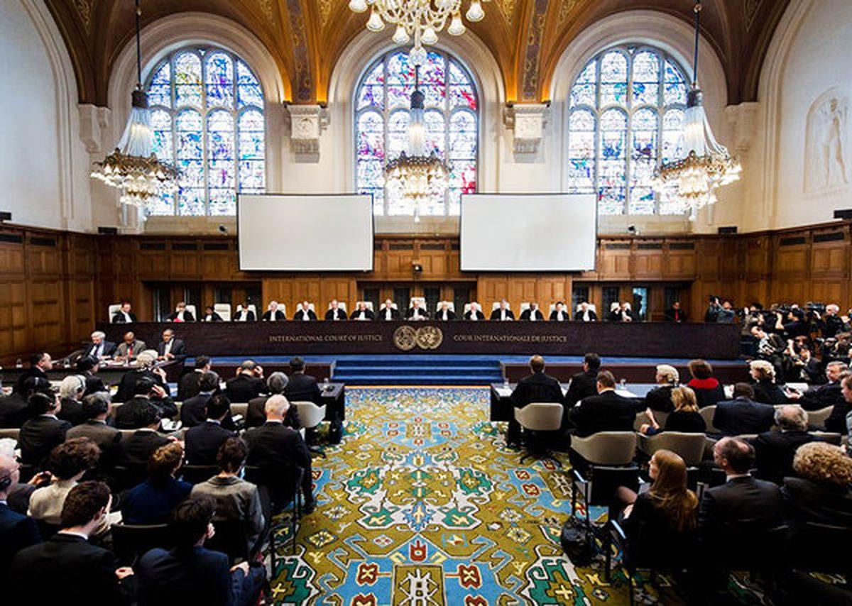 نتیجه احراز صلاحیت لاهه در پرونده شکایت ایران از آمریکا اعلام شد