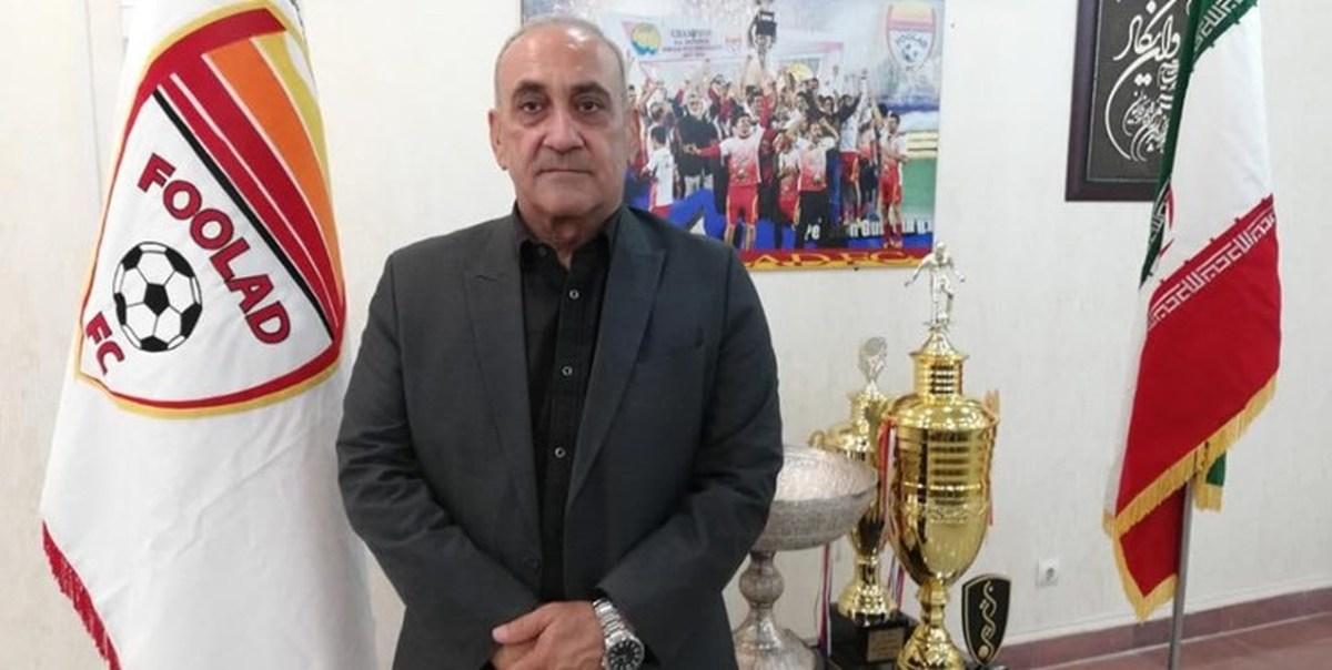 مدیرعامل اسبق پرسپولیس جانشین آذری در فولاد شد