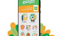 ۱۵ درصد دانشآموزان خوزستان به سامانه شاد دسترسی ندارند
