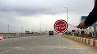 ممنوعیت سفرهای بین شهری   |  صدور مجوز تردد توسط فرمانداری تهران صورت نخواهد گرفت