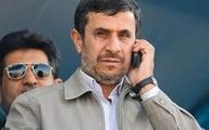 پدیده منحصر بفرد چهرهی سیاسی ایران ؟