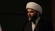 سازمان تبلیغات اسلامی   بودجه دولتی و رویکرد آقای قمی
