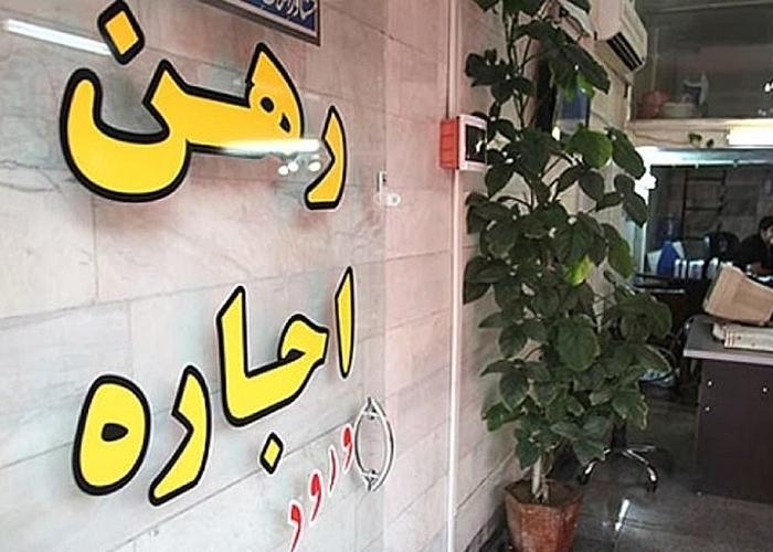 قیمت اجاره مسکن در شمال تهران +جدول قیمت