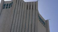 شلیک توپ سبب ترک های تازه در برج آزادی شد+ تصاویر| شلیک توپ سال تحویل سلامتی برج آزادی را هدف گرفت