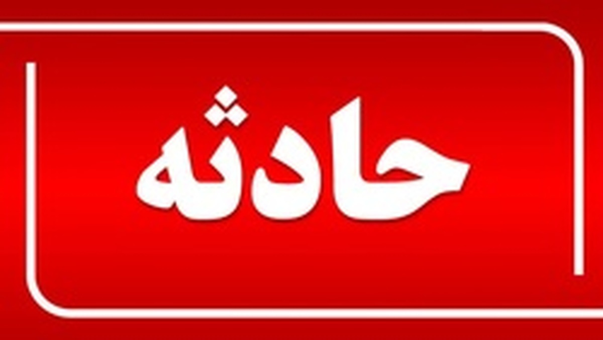 برخورد مرگبار تریلی و ۹ خودرو در جنوب تهران