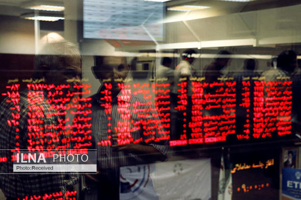 ریزش ۴۳ هزار واحدی شاخص بورس در پایان معاملات