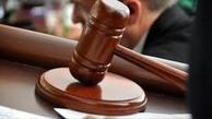 پولشویی|  متهمان اقتصادی در کرمان بازداشت شدند