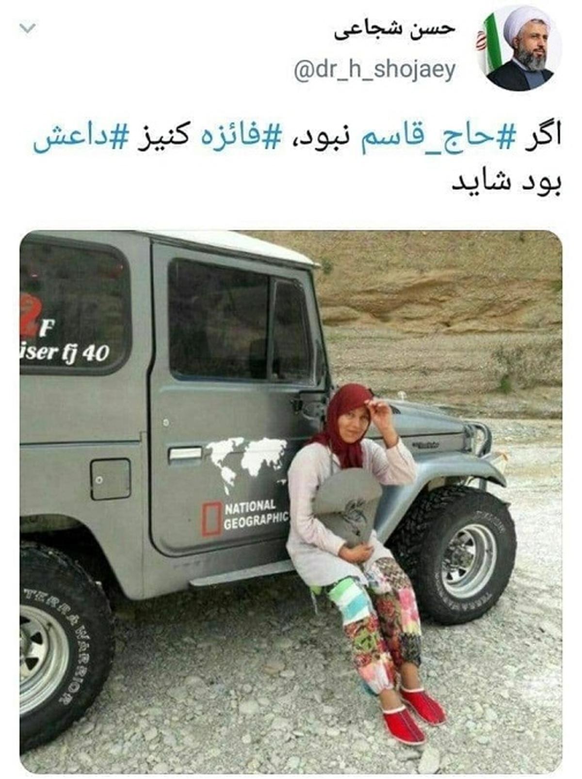 نماینده مجلس خطاب به فائزه هاشمی: اگر حاج قاسم نبود کنیز داعش بودی (+عکس)