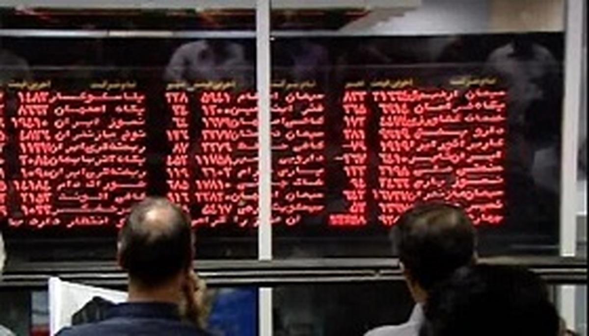 بورس      بازار سرمایه پس از حدود چهار ماه دوباره صعودی شد.