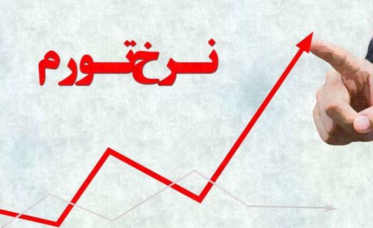 خطر در انتظار اقتصاد ایران
