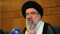احمد خاتمی: مذاکرات یکی از عوامل گرانیهای افسارگسیخته است