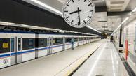 ایستگاه راهآهن تهران به مترو وصل شد