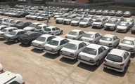 خودروهای احتکاری کشف شده چگونه به فروش میرسند؟