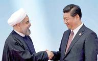 پیامدهای توافقنامه چین و ایران برای منطقه و ایالاتمتحده
