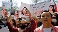 کشته شدن زنی در 'عروس دزدی    تظاهرات مقابل ساختمان وزارت کشور قرقیزستان