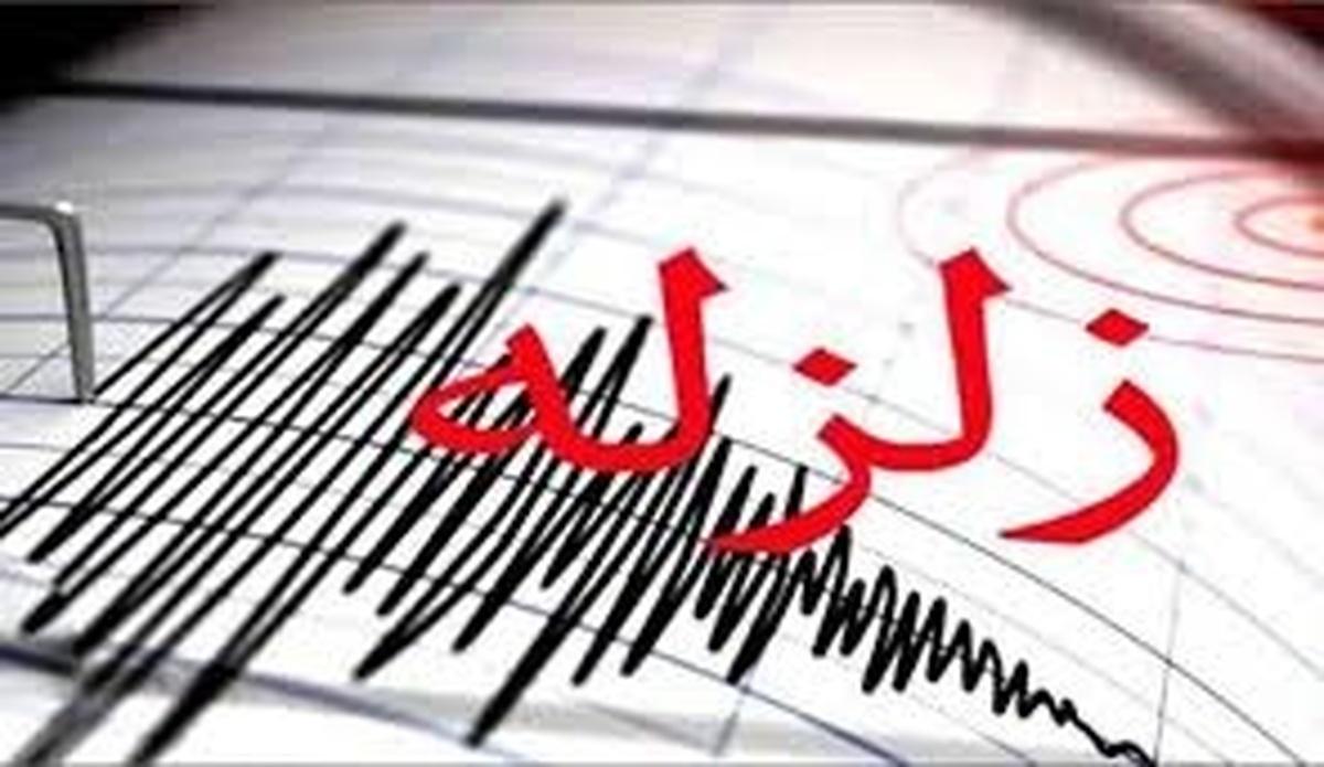 زلزله ۴.۲ ریشتری در هرمزگان