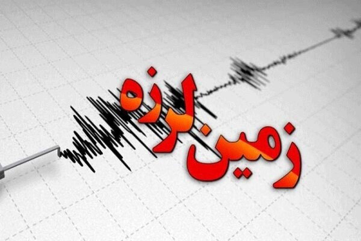 زمینلرزه در شهر کرج  |  پرندک لرزید