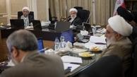 کیهان       شورای نگهبان باید احراز صلاحیت نامزدهای ریاست جمهوری را با سختگیری زیاد انجام دهد
