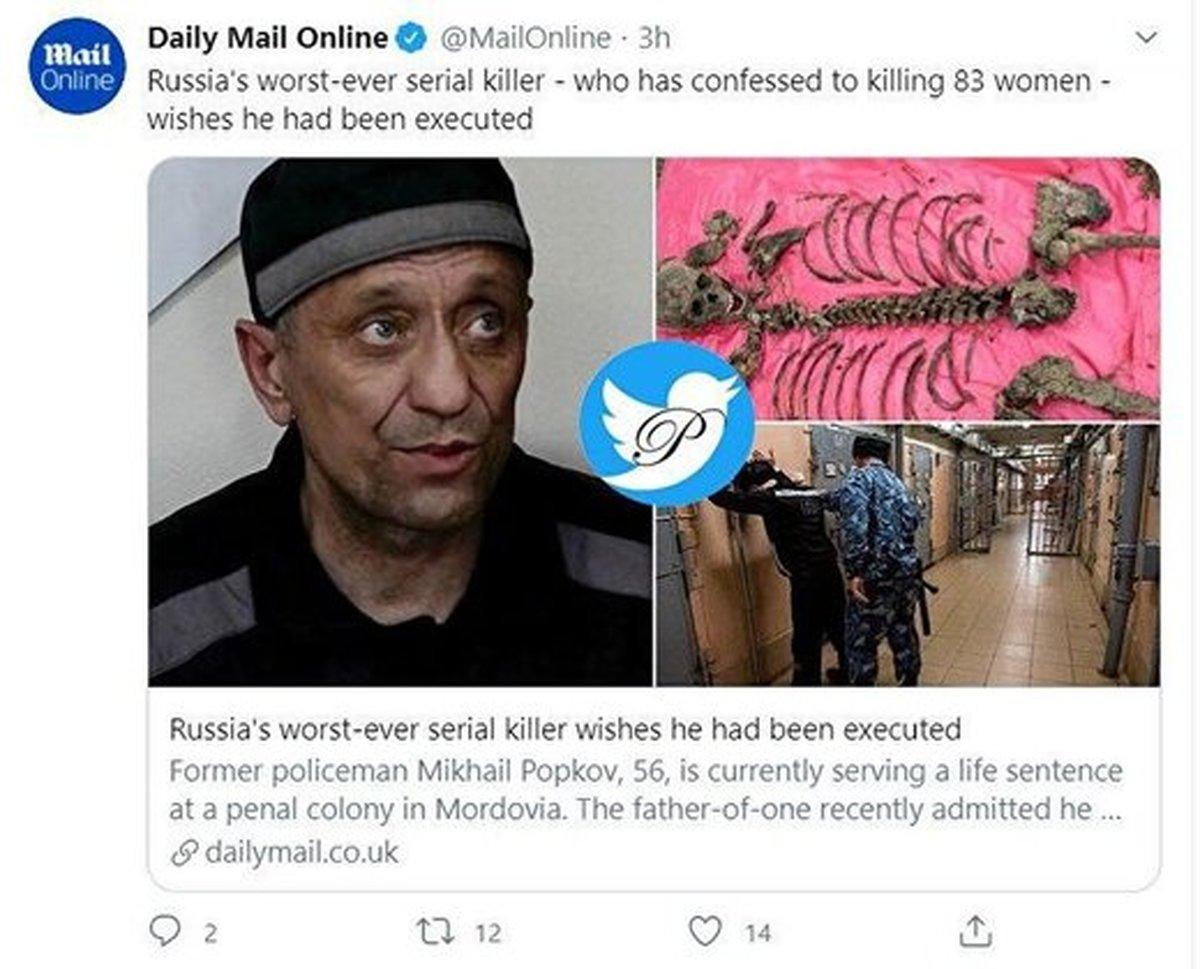 اعتراف قاتل بی رحم به قتل فجیع 83 زن روسی