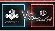 اکران آنلاین | چه کسانی که از اختلاف میان وزارت ارشاد و ساترا سود میکنند؟