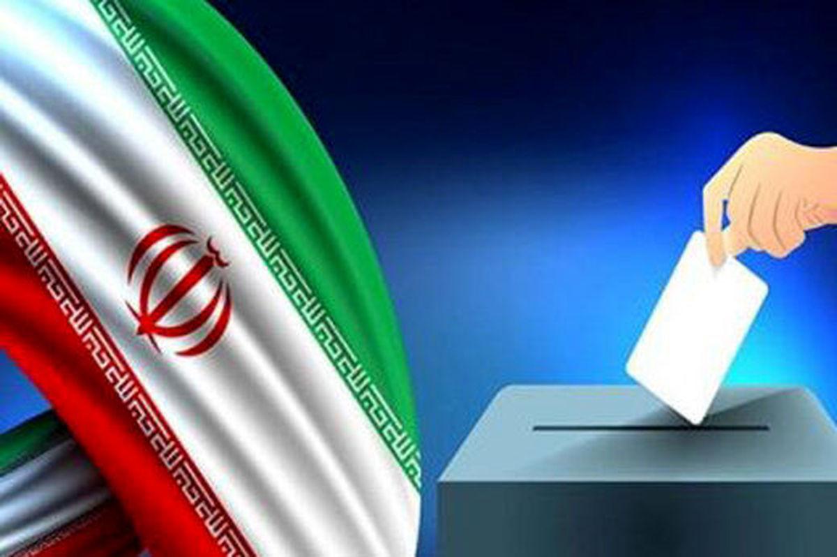 دلیل کاهش مشارکت در انتخابات از نگاه کیهان