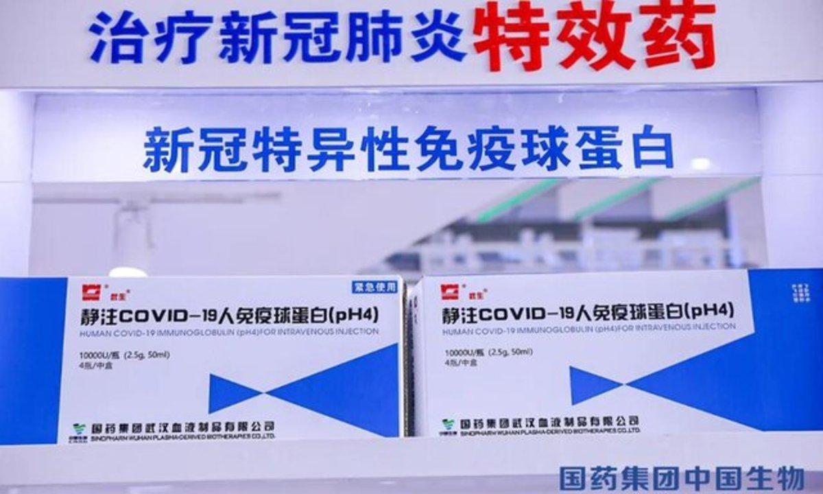 اولین داروی کرونای حاصل از پلاسما در چین آزمایش شد