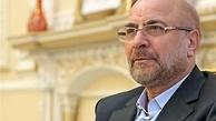 قالیباف: سند همکاری جامع ایران و چین هشدار مهمی به آمریکاست
