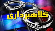 کلاهبرداری    |    دستگیری فردی که به بهانه تهیه شکر از 19 قنادی کلاهبرداری کرده