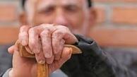 در کدام قومیت  سالمندان افسردگی بیشتری دارند؟