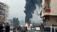 انفجار خودروی بمبگذاری شده در عفرین سوریه چندین کشته و زخمی برجای گذاشت