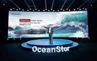 معرفی نسل بعدی سرویسهای ذخیره اطلاعات عظیم OceanStor Pacific Series از سوی هوآوی