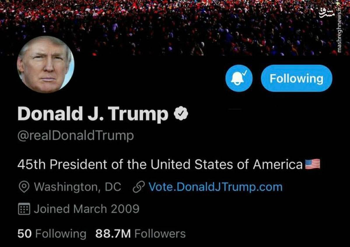 واکنش توییتر به شکست ترامپ