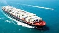 کشتی گلسان محموله خود را توانست در بندر لاگوریا ونزوئلا تخلیه کند.