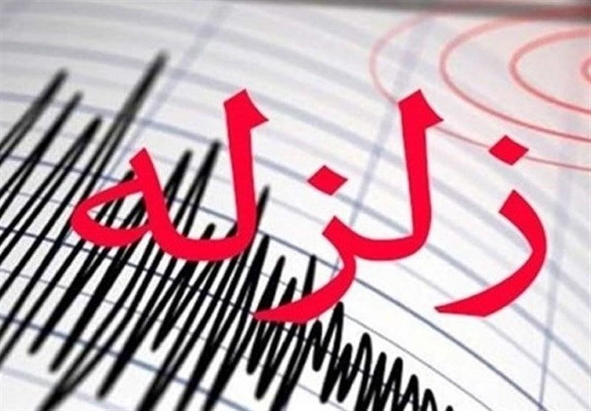 زلزله ۴.۱ ریشتری در «دورود» به وقوع پیوست