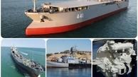 آغاز به کار غولهای نظامی ایران در دریا ۴ دستاورد دریایی در سال۹۹