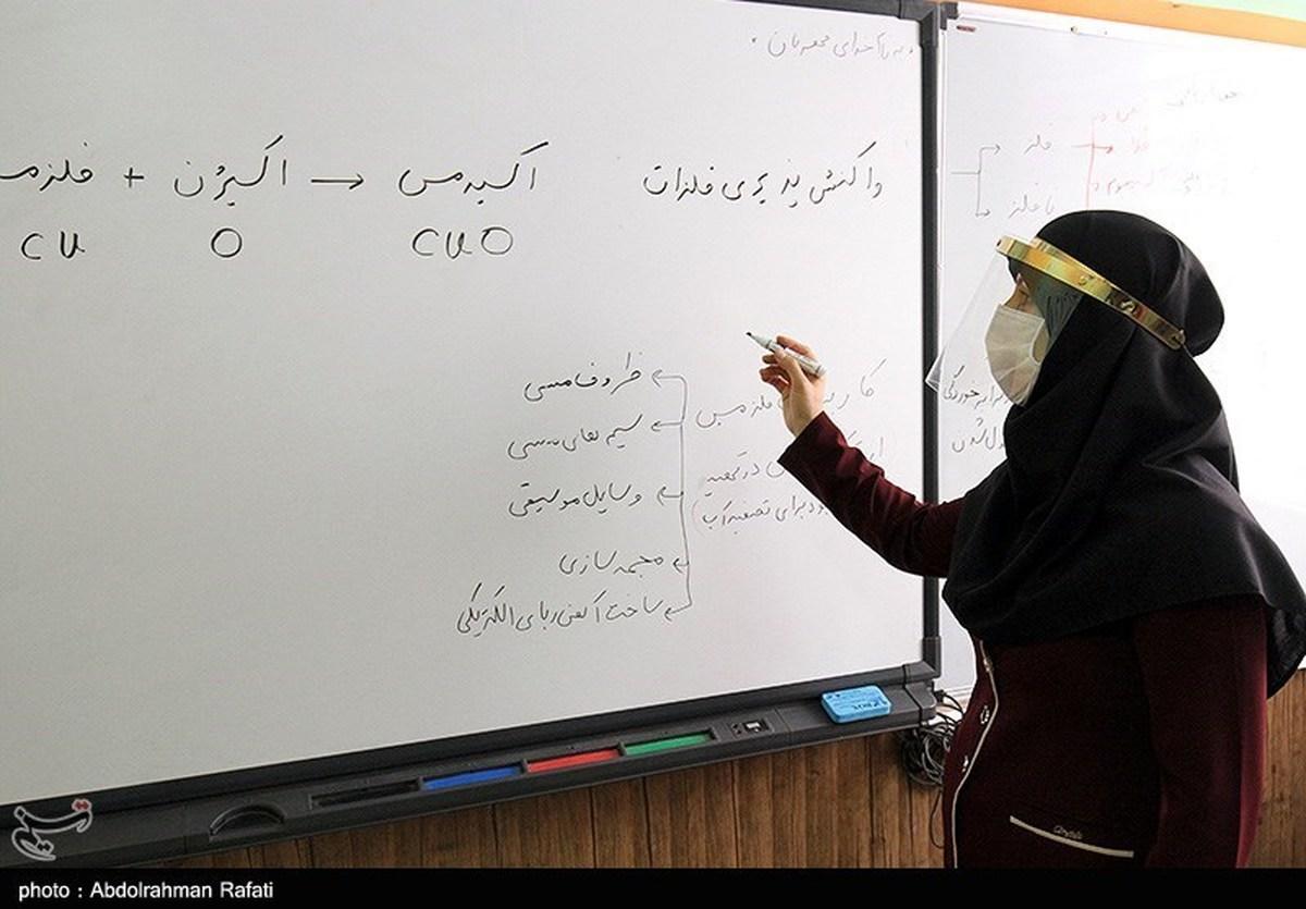 گام مثبت دولت رئیسی برای فرهنگیان
