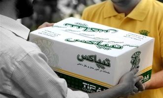 قومگرایی و تجزیه طلبی یک شرکت ایرانی | تهدید یک مشتری به اسید پاشی