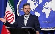 سخنگوی وزارت خارجه  |   ایران پیشنویس گزارش سانحه هواپیمای اوکراینی را برای کشورهای ذیربط ارسال کرده
