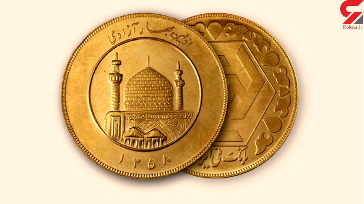 قیمت سکه و قیمت طلا امروز   دوشنبه 5 مهر ماه