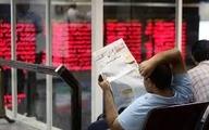 تاثیر  مناظره سوم کاندیداها در بازار سهام | کاهش خروج پول حقیقی