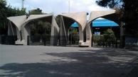 ۵۰۰ سند تاریخی دوره قاجاریه به دانشگاه تهران اهداشد