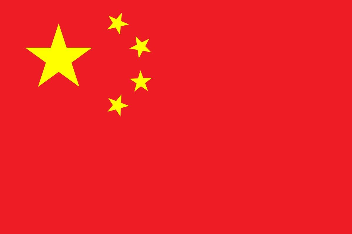 چین علی بابا را 2.75 میلیارد دلار جریمه کرد