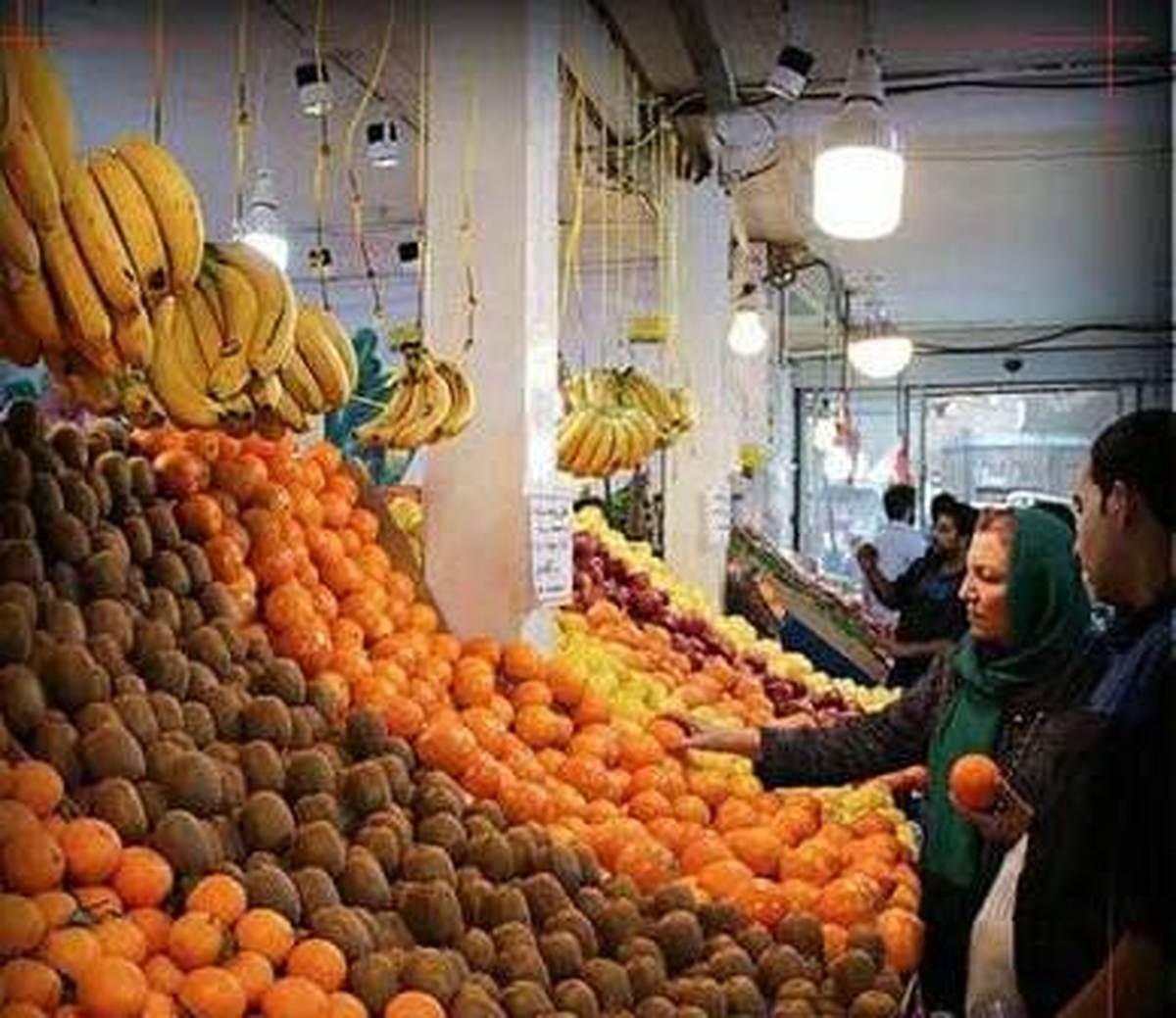 قیمت های باورنکردنی میوه| قیمت انواع میوه، نارنگی 55 هزارتومان!