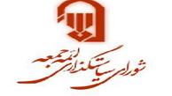 شورای سیاستگذاری ائمه جمعه خطاب به سخنگوی ستاد ملی کرونا      از امام جمعه قم دلجویی کنید!