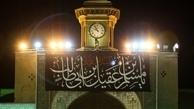 آئین عزاداری ایام «مسلمیه» ثبت ملی شد