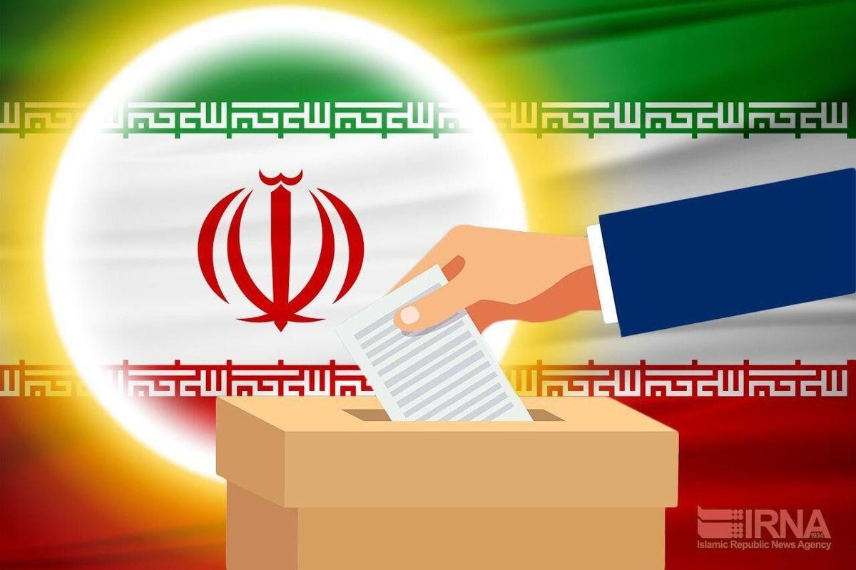 نماینده مجلس  |    طرح اصلاح قانون انتخابات ریاست جمهوری به انتخابات ۱۴۰۰ میرسد