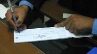 حذف صدور چک از برنامه دستگاه های دولتی استان تهران
